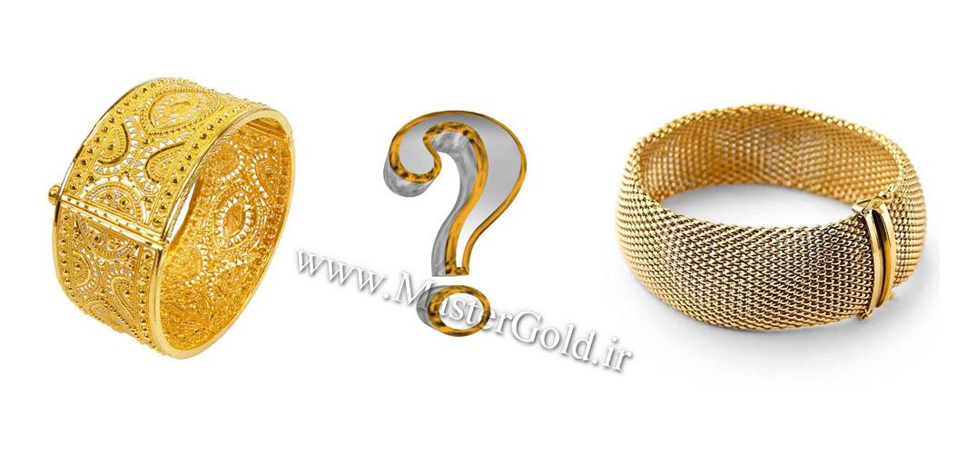 چگونه میتوان فهمید طلایی که خریداری مینماییم ساخت ایران است و یا اینکه طلای خارجی بوده و در خارج از کشور تولید گردیده است؟