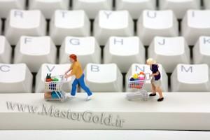 خرید اینترنتی