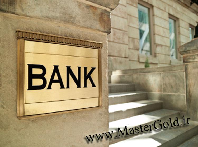 موسسات مالی غیر مجاز