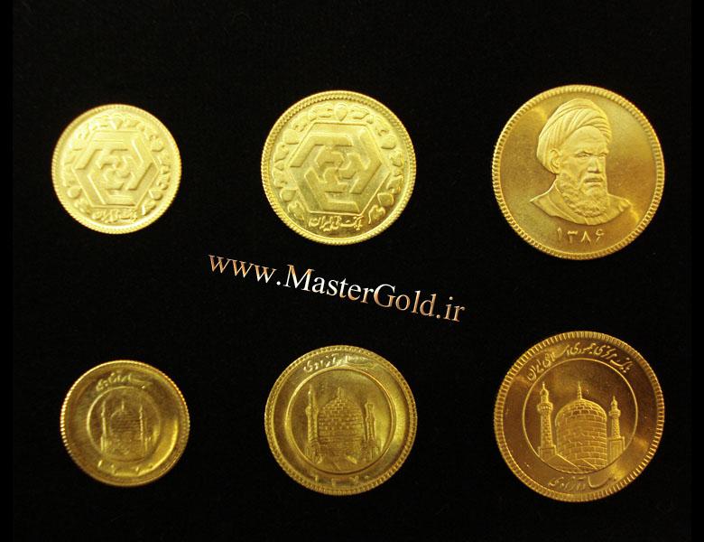آیا سکه های کامل , نیم و ربع سکه , 24 عیار میباشند؟سکه های پارسیان چطور ؟