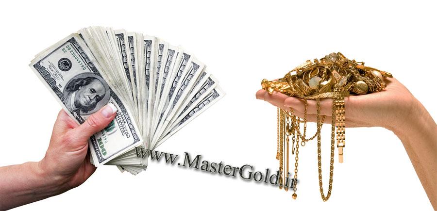 طلا به طلا کردن به چه معناست و آیا برای این امر, افزایش و یا کاهش نرخ طلا در مبلغ نهایی تاثیری دارد؟