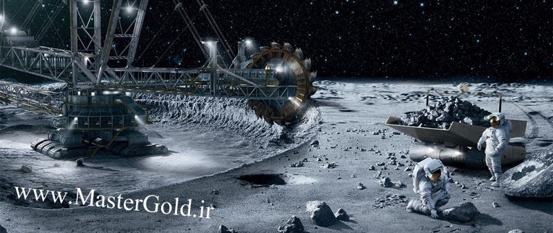 استخراج از فضا