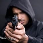 سرقت مسلحانه