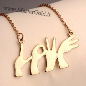 گردنبند انگشتی love