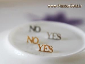 گوشواره YES و NO
