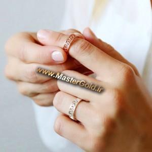 دستبند حروف
