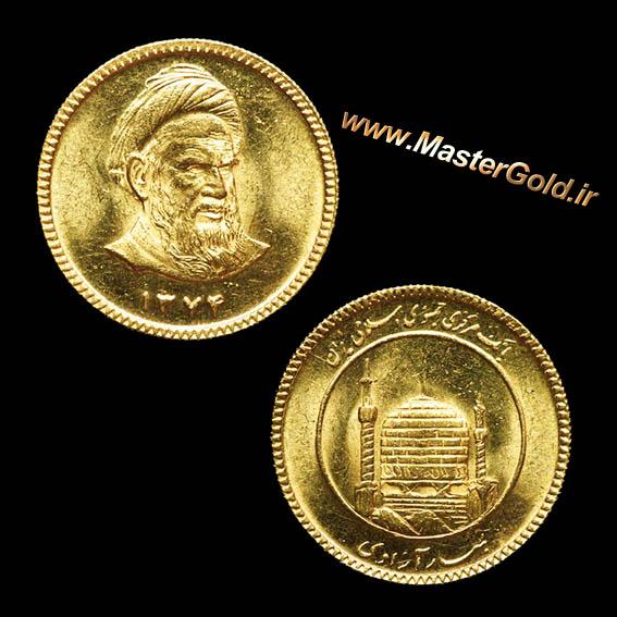 درباره سکه امامی