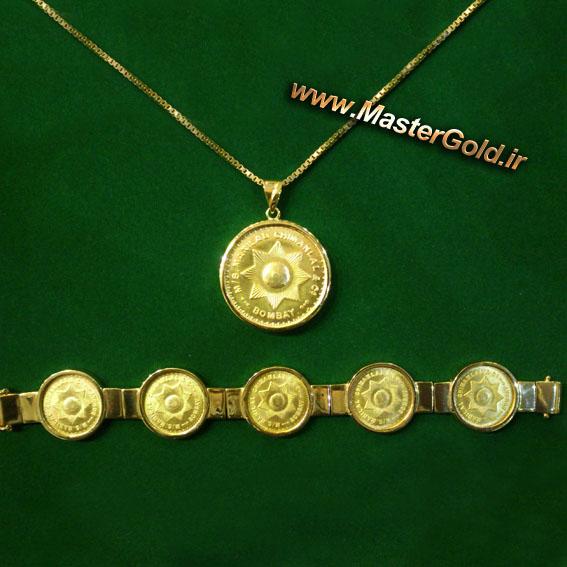 مدال طلای 5 توله