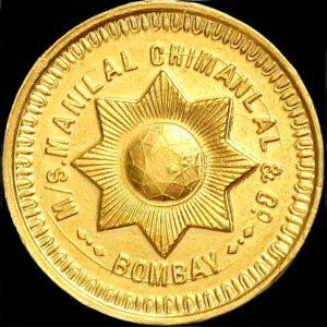 از سکه توله هندی چه می دانید ؟