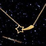 گردنبند ستاره دنباله دار