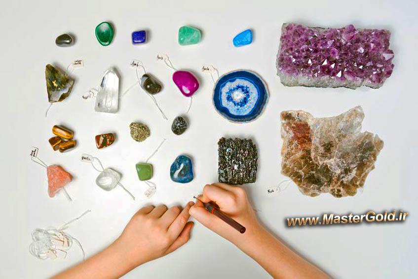 فواید سنگهای معدنی در درمان بیماریها