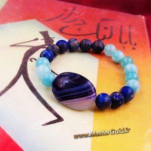 دستبند سنگ طبیعی عقیق و لاجورد و آکوامارین